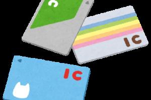 コンビニで電子マネーのチャージはどのタイミングでするべき?